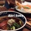 【Abri Soba】パリ旅行で日本食が恋しくなったら9区の本格蕎麦屋へ!