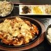 名東本通(名東区)_韓国料理店 虹(名東本通店) #韓国料理(2020年1月の土曜日)