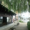 小田原かまぼこ通り 宿場町祭り