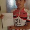 長崎市出身のロードレーサー「山村明徳」くんをサポートします。