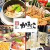 【オススメ5店】加古川(兵庫)にある釜飯が人気のお店