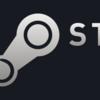 Steamの愚痴