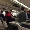 2017 マレーシア航空 新機材編 成田→クアラルンプール → デンパサール