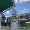 大阪市バス59系統海老江バス停前の道路工事について