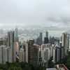 香港旅行その6 市内観光へ