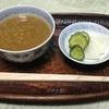 奈良茶碗と茶粥と茶飯の関係