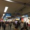 JR町田駅 フラッグ広告(改札外)神奈川大学入試告知