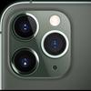 iPhone11Proの気になるポイント③ ようやくの3眼レンズ搭載!〜超広角は加わったが… ポートレートモードの「マクロ利用」は改善するのか?〜