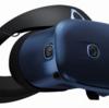 【新世代は3パターン】HTC社「Vive Cosmos」新モデル3機種を発表!