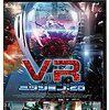 『VR ミッション:25』チャールズ・バーカー監督