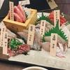 大塚「YODARE」で刺し身&日本酒