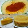 南瓜のケーキ