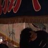 野沢龍雲寺の盆踊り大会