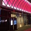 台北桃園空港 エバー航空 ラウンジ The STAR使用記録。訪台5年以上なのに初肉圓 !