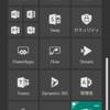 Office365 Formsのアイコンが表示されるようになりました