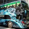 【貧乏男一人旅】シンガポールからクアラルンプールまで、バスで国境越えしてきました!【バスの乗り方を解説】