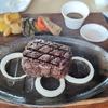 パタヤSILVER LAKE WINE AND GRILL の赤身ステーキが超柔らかくて旨すぎた