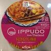 【今週のカップ麺133】 IPPUDO from Thailand トムヤムクン豚骨 (日清食品)