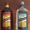 ラム酒の糖質・炭水化物は気にしなくていい!お酒の糖質は種類でゼロから多いものまで!私はマイヤーズ派