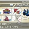 【剣盾S5使用構築】広角重火力パ【最終13位、最終24位】