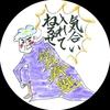 [ま]LINEで早寝を呼びかける大阪市淀川区の「がんこおやじ夢さん」がシュールでおもしろい @kun_maa