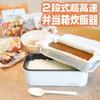 2段式超高速弁当箱炊飯器の実際の口コミと最安値ここ!