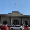 南京旅行(6) 〜リベンジ総統府で春陽茶事のEggSoul〜