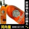 金沢市柿木畠4「広坂ハイボール」