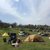 森のまきばオートキャンプ
