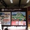 男一人ぶらり旅 広島 厳島神社2 旅行おすすめ #8