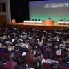 「とめよう!原発再稼働 かえよう!福島切り捨て政治 国と東京電力は責任を果たせ!11・13ふくしま集会」に1500人