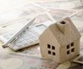 固定資産税に減税はあるの?税率の軽減措置や納期などの基本知識を解説