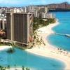 ハワイで説明会を聞いて、ホテルアップグレード!