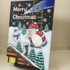 チョークアートのクリスマスボード