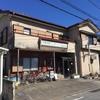 『龍鳳』~絶品マーボー豆腐とラーメンがワンコイン500円で食べられるお店~