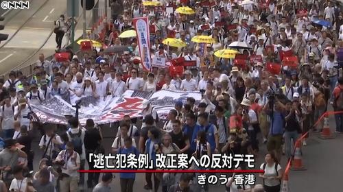 香港で100万人デモ!