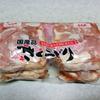 【コストコ】 人気のさくらどりのモモ肉とムネ肉を食べ比べ!