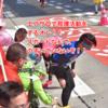 あしたは名古屋ウィメンズマラソン!!ゼッタイ応援いきます!!