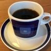 珈琲が驚くほど美味かった ∴ カフェホーム