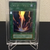 遊戯王カード STARTER BOX サンダー・ボルト
