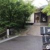 7軒目〜木もれ陽〜