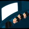 横須賀市には映画館がない!~あなたは映画館へ行く交通費をいくらまでなら払えますか?~
