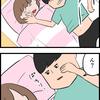 【漫画】いつまでも妻の睡眠を阻害する夫~専業主婦の広い心~