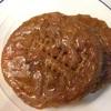伊勢丹新宿 ECHIRE『フィユタージュ サンボリック』エシレシャレットから発酵バター香る絶品焼き菓子。