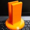 3Dプリンターで便利グッズを自作してみる 〜その19〜