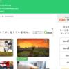 ニコニコ動画からGIFを抽出できるサイト『にこGIF』を手直ししてTOPページに過去のGIFを出すようにした。