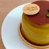 【スイーツ】板橋が誇る名店「マテリエル」の絶品ケーキたち
