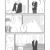 【マンガ】片想いしてる女の子の話(百合…?)