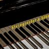 初心者におすすめ!リラックスできるジャズピアノCD5選