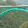 JR九州バス 直方本線 博多行き 犬鳴大橋